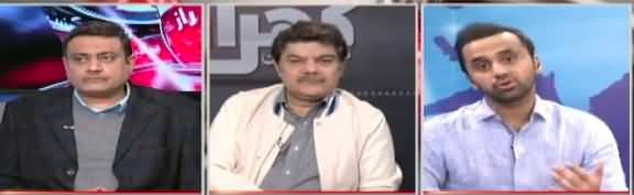 Khara Sach With Mubashir Luqman (Discussion on Multiple Issues) - 13th December 2018
