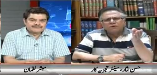 Khara Sach With Mubashir Luqman (Hassan Nisar Exclusive) – 14th August 2018