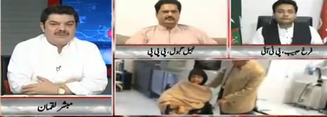 Khara Sach With Mubashir Luqman (Kalsoom Nawaz Died) - 11th September 2018