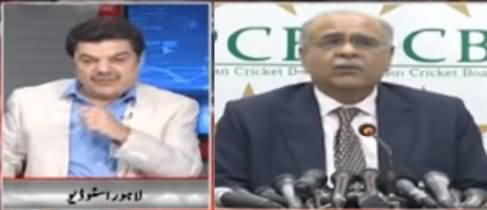 Khara Sach with Mubashir Luqman (Najam Sethi Ka Future) - 9th August 2018
