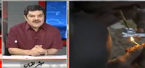 Khara Sach With Mubashir Luqman (Nashe Ki Latt) - 5th September 2018
