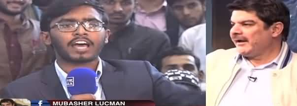 Khara Sach With Mubashir Luqman (Politicians Vs Students) - 6th December 2017