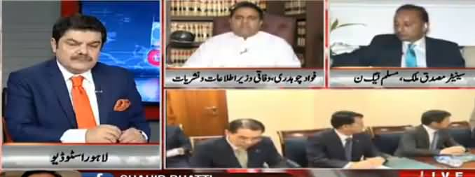 Khara Sach With Mubashir Luqman (PTI Govt Policies) - 10th September 2018