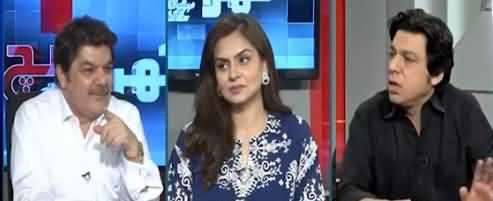 Khara Sach With Mubashir Luqman (Question on Governance) - 17th July 2019