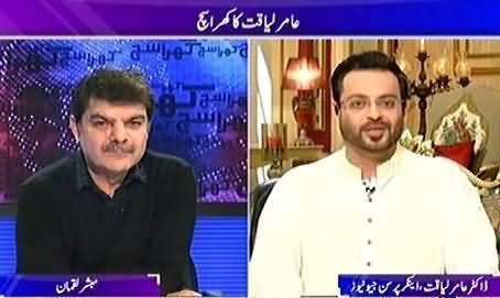 Khara Such With Mubashir Lucman (Amir Liaquat Ka Sach) – 6th January 2016
