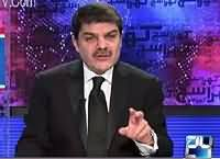 Khara Such With Mubashir Lucman (APS Incident, What We Learnt?) – 15th December 2015