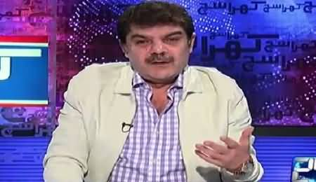 Khara Such With Mubashir Lucman (Corruption in PTI) – 12th November 2015