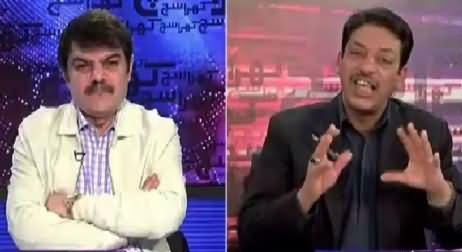 Khara Such With Mubashir Lucman (Faisal Raza Abidi Exclusive) – 22nd January 2016