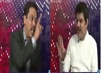 Khara Such With Mubashir Lucman (Faisal Raza Abidi Exclusive) – 27th January 2016