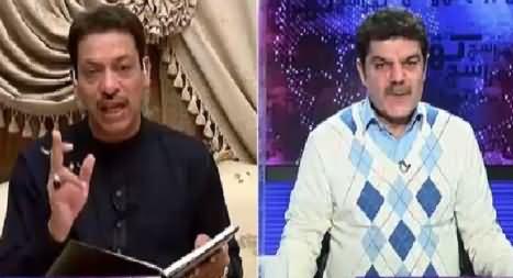 Khara Such With Mubashir Lucman (Faisal Raza Abidi Exclusive Interview) – 10th February 2016