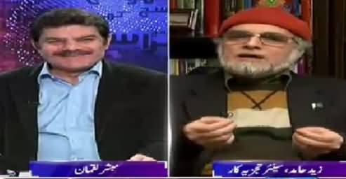 Khara Such With Mubashir Lucman (Indian Lies Exposed) – 14th January 2016