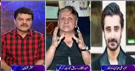Khara Such With Mubashir Lucman (Indian Movies Should Be Banned) – 22nd October 2015