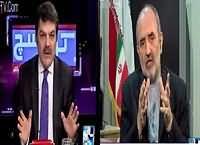 Khara Such With Mubashir Lucman (Iranian Ambassador) – 19th January 2016