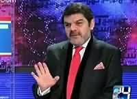 Khara Such With Mubashir Lucman (Israil Ya Iran, Jang Kis Se?) – 11th January 2016