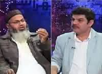 Khara Such With Mubashir Lucman (Kia Mujh Par Jado Huwa Hai?) – 15th January 2016