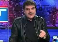 Khara Such With Mubashir Lucman (Kya Ho Raha Hai?) – 31st December 2015