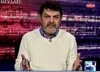 Khara Such With Mubashir Lucman (Madaris, Out of Control) – 13th January 2016