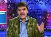 Khara Such With Mubashir Lucman (Pak India Relations) – 25th December 2015