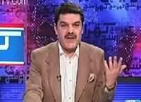 Khara Such With Mubashir Lucman (Pakistan For Sale) – 8th December 2015