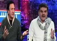 Khara Such With Mubashir Lucman (PCB Ki Qalabaziyan) – 21st December 2015