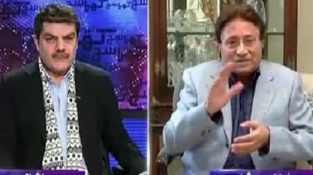 Khara Such With Mubashir Lucman (Pervez Musharraf Interview) – 16th December 2015