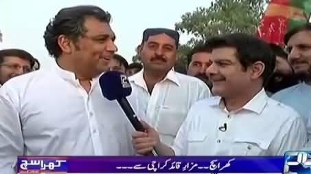 Khara Such With Mubashir Lucman (Special From Karachi) – 10th November 2015