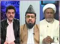 Khara Such With Mubashir Lucman (Terrorism Once Again) – 29th December 2015