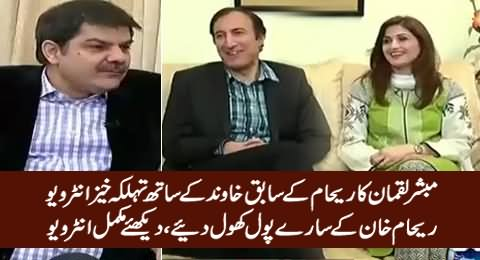 Khara Such with Mubashir Luqman (Dr. Ejaz Shocking Revelations About Reham Khan) – 24th December 2015