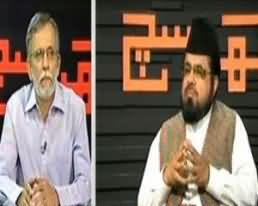 Kharra Sach - 10th June 2013 (War Or Dialogues With Pakistani Taliban)