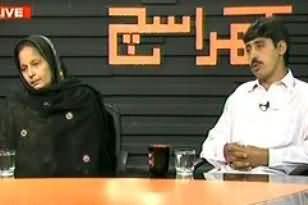 Kharra Sach - 13th June 2013 (Budget 2013-14)