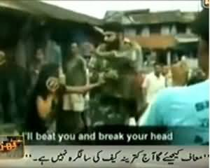 Kharra Sach - 17th July 2013 (Real Face Of Indian Media & Indian Army Exposed)