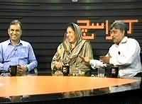 Kharra Sach - 1st August 2013 (Phsycological Issues Of Our Society And Their Remedy)
