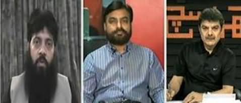 Kharra Sach - 20th June 2013 (Islam Main Aurton Ke Virasti Huqooq)