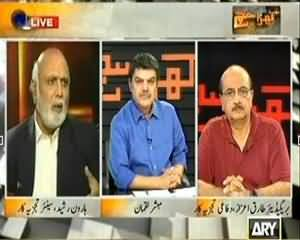Kharra Sach - 23rd July 2013 (MQM Threats To Journalists - Jasmeen Manzoor Left the Journalism)
