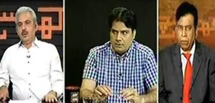 Kharra Sach - 27th June 2013 (Musharraf & Scotland Yard,Ground Realities)