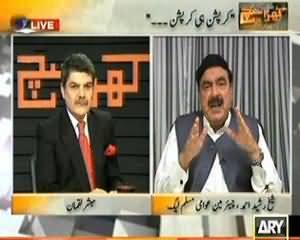 Kharra Sach – 2nd July 2013 ( Corruption Hi Corruption !! )