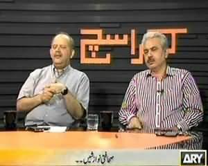 Kharra Sach - 8th July 2013 (Kya Media Azad Aur Be Khauf Hai?)