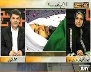 Kharra Sach (Aakhir Kab Tak??) - 9th December 2013