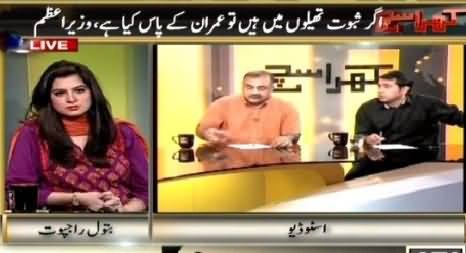 Kharra Sach (Agar Saboot Bags Mein Hain To Imran Khan Ke Pas Kya Hai?) – 29th April 2015