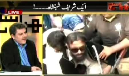 Kharra Sach (Aik Shareef Shehnshah) – 12th February 2015