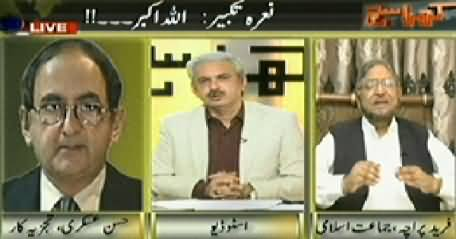Kharra Sach (Allah o Akbar: Military Operation Launched) – 16th June 2014