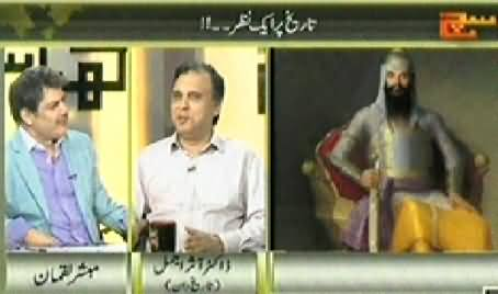 Kharra Sach (An Overview of the History) – 22nd July 2014