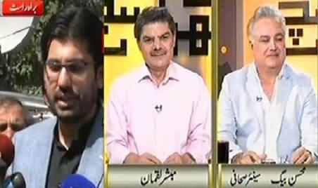 Kharra Sach (Arsalan Iftikhar Corruption Stories) – 7th July 2014