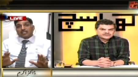 Kharra Sach (Baap Ki Mamta) – 31st March 2015