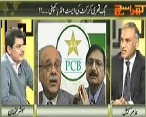 Kharra Sach (Big Three Cricket Ki East India Company Hai) – 26th February 2014