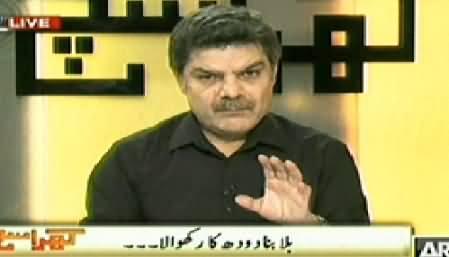 Kharra Sach PART-2 (Billa Bana Doodh Ka Rakhwala) - 13th October 2014