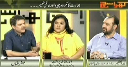 Kharra Sach (Black Face of India and World's Behaviour) – 26th June 2014