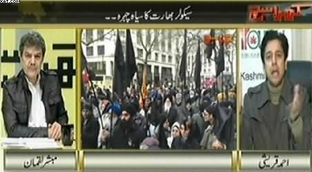 Kharra Sach (Black Face of Secular India) - 15th January 2015