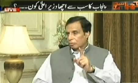 Kharra Sach (Ch. Pervez Elahi Special Interview with Mubashir Luqman) - 7th August 2014