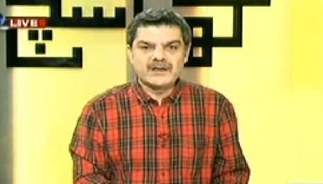 Kharra Sach (Khawaja Asif Ke Ghar Mein Bijli Chori) – 1st October 2014